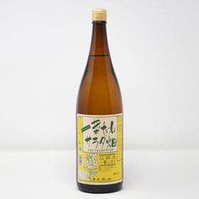 kahoku_1650.jpg