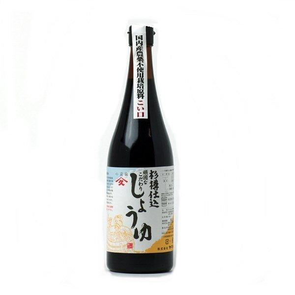 yamahisa_kodawari02.jpg